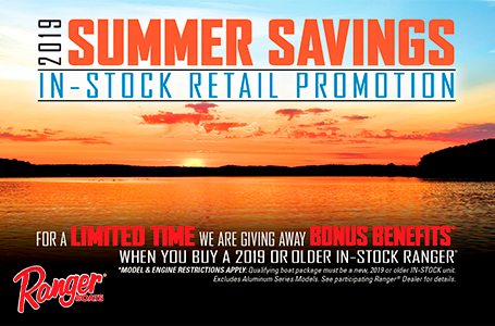 2019 Summer Savings