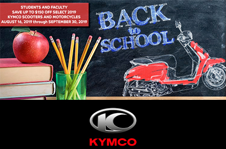 2019 FALL BACK TO SCHOOL REBATE